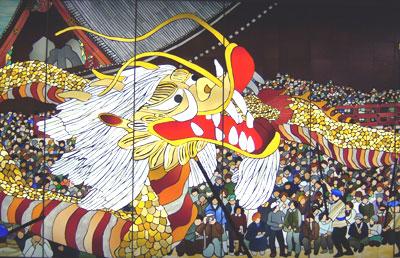 Mural at Asakusa Station